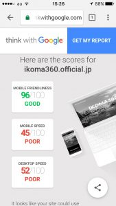 ikoma360.offcial.jp
