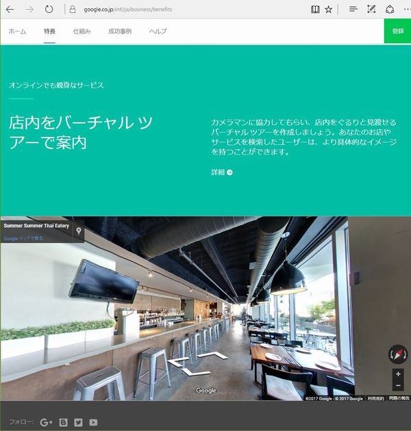 Blog_ikoma_kotei_GMBPLAN