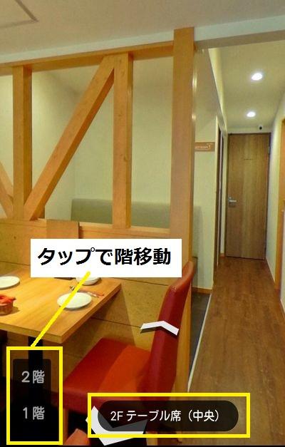 チャイニーズ酒場 エンギ~炎技~