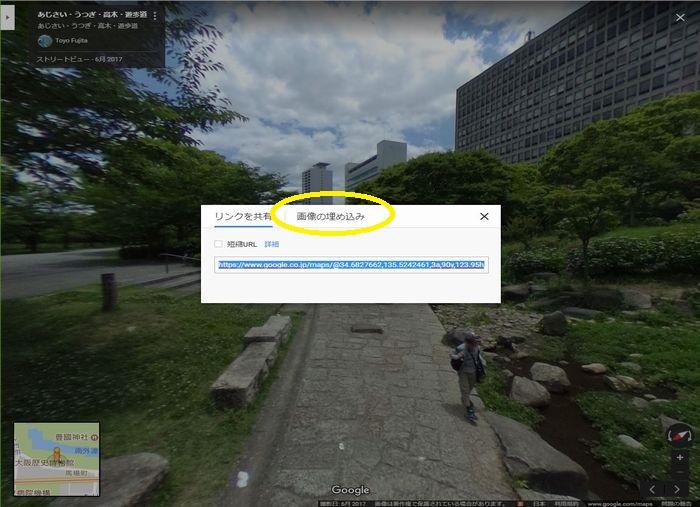 Streetview embedding code