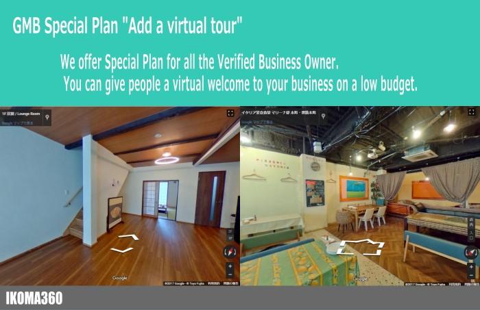 GMB Special Plan