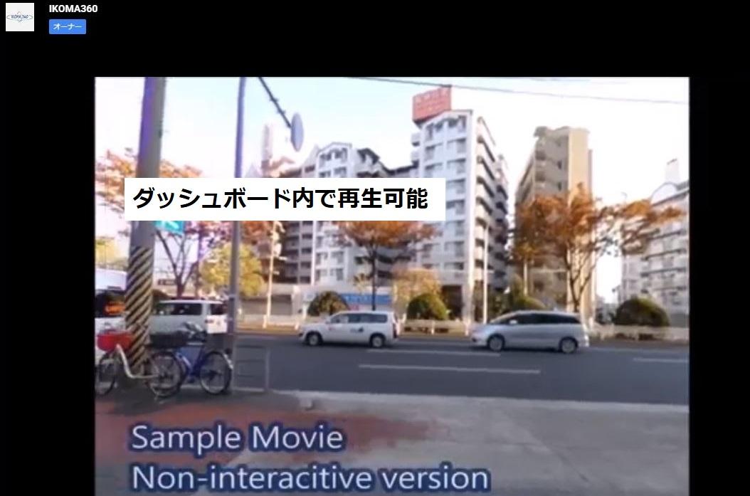 動画投稿 Part.2