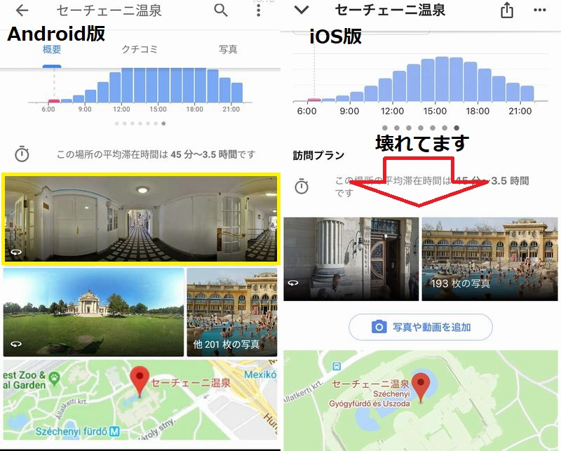 Street View Story 5
