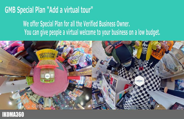 GMB Special Plan EN