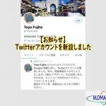 IKOMA360 / Twitter