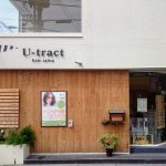 U-tract/ユートラクト