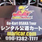 マリカー大阪 / maricar osaka