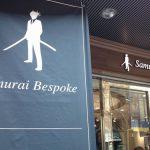 Samurai Bespoke 大阪北浜店