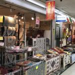ペルシャ絨毯専門店アリヤギャラリー