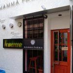 マンマパルマ (MAMMMA PARMA) 大阪福島店