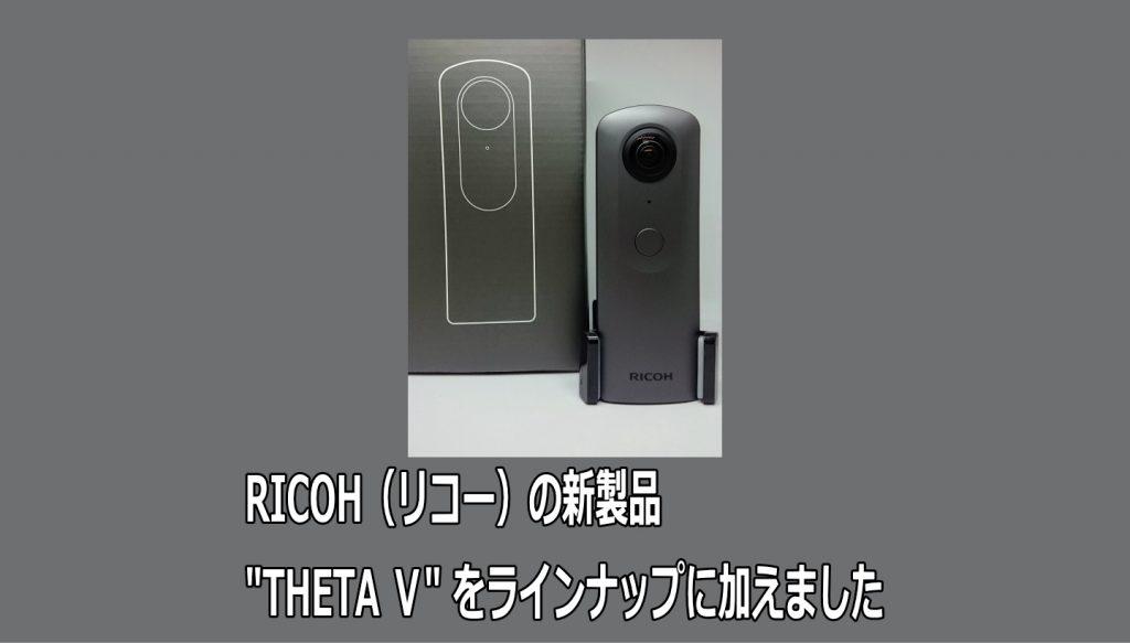 IKOMA360