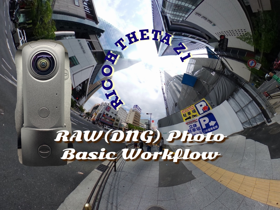 RAW(DNG) Photo Basic Workflow; RICOH THETA Z1