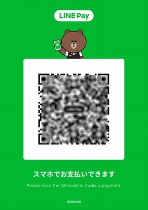 LINE Pay加盟店登録